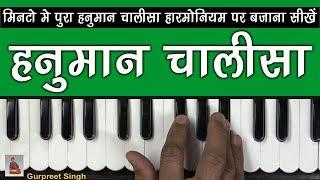 Download Jai Hanuman Gyan Gun Sagar Ii Hanuman Chalisa Ii