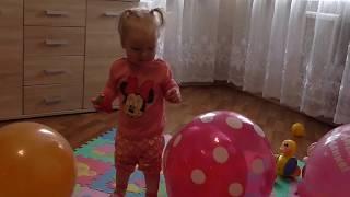 Ребёнок 1 годик/ Играем с воздушными шарами )