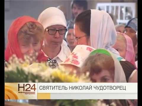 Мощи Св. Николая Чудотворца в СПб: день второй, 14.07.2017. Часть 1