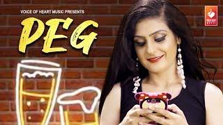 PEG   Amit Panchal, Parm Randhawa, Amit, Rahul, Rambo   Latest Punjabi Songs 2018