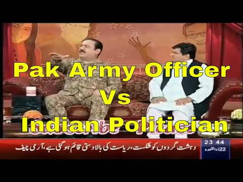Azizi Hasb e Haal As Pak Army Officer Vs Indian Politician Must Watch