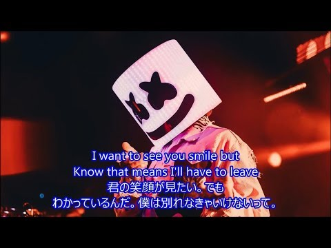 洋楽 和訳 Marshmello ft Bastille - Happier