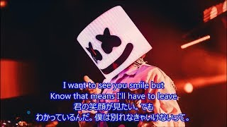 洋楽 和訳 Marshmello ft. Bastille - Happier