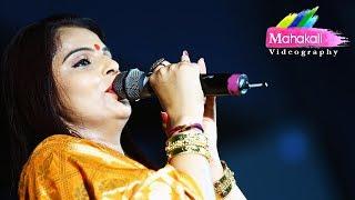 Kajal Maheriya New Live Garba 2018