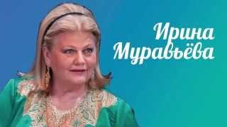 Ирина Муравьева в мелодраме На струнах дождя