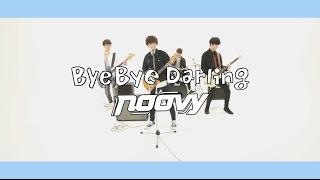 noovy - bye bye darling(English ver.)