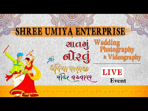 Live Navratri 2019 | Shree Umiya Mandir Wadhawan | Day 7