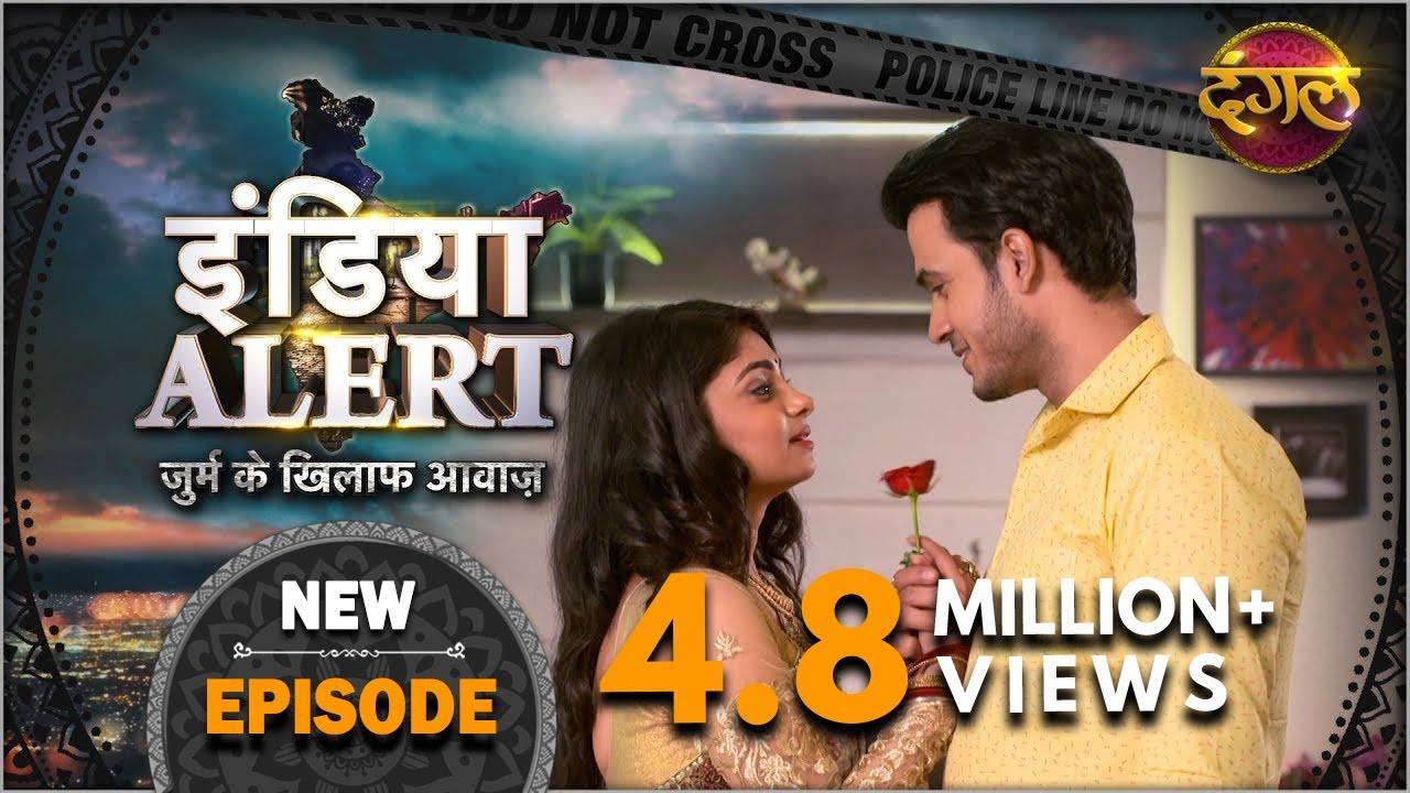 India Alert || New Episode 228 || Mohabbat Ka Khoon ( मोहब्बत का खून ) || इंडिया अलर्ट Dangal TV