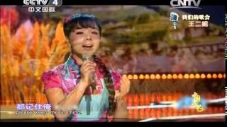 20140607 中国文艺 我们的歌会——阿宝 王二妮