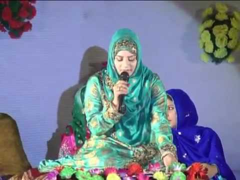 Islamic Nat