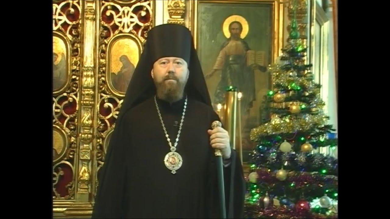 Рождество поздравление епископа