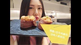東京澀谷格之進Rt 海膽生牛肉壽司 和牛燒肉