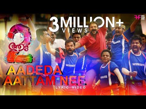 Aadeda Aattam Nee  Vadam Vali Song Lyric   Aadu 2  Shaan Rahman  Jayasurya  Vijay Babu