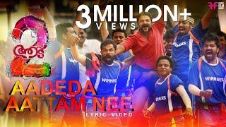 Aadeda Aattam Nee | Vadam Vali Song Lyric Video | Aadu 2 | Shaan Rahman | Jayasurya | Vijay Babu.mp3