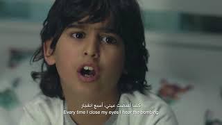 Iklan Ramadhan Perusahaan Telekomunikasi Kuwait 2018 - Bapak Presiden