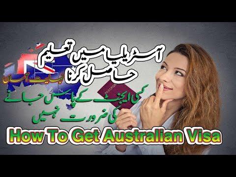 How to Get Australian visa | Student Visa | latest News About australian visa | Requirements