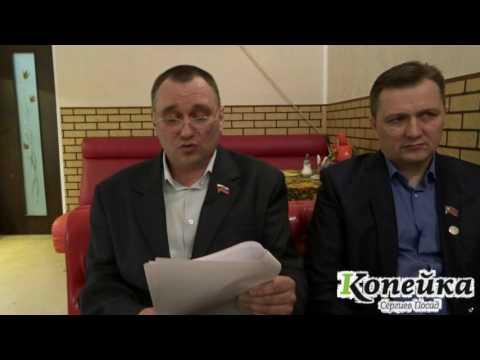 На фото Депутат и его помощник о коррупции в районе изображение