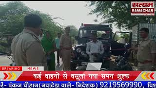कोरा में चला वाहन चेकिंग अभियान कई वाहनों के काटे गए चालान कई वाहनों से वसूला गया समन शुल्क