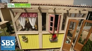 아빠가 만든 와글와글 하우스 @생방송 투데이 14051…