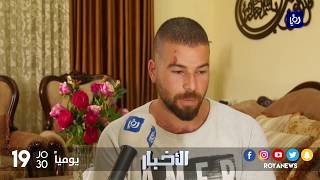 قرية العيساوية شرق القدس تتعرض لسلسلة من انتهاكات الاحتلال - (31-1-2018)