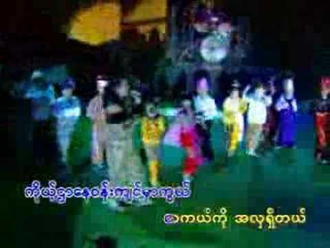 myanmar-song-nightblaster