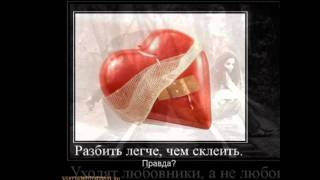 Лиан зайка  прости за всё =(((