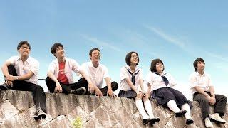 日本有数のぶどう産地としても知られる、大阪・南河内を舞台にした青春...