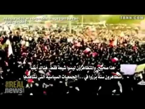 TRNN - Bahrain