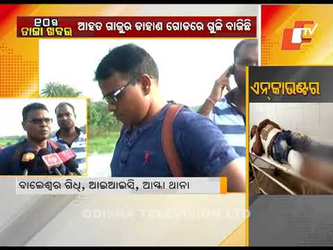 Criminal injured in police encounter in Aska | Odisha Breaking News - OTV