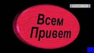 ЗАРАБАТЫВАТЬ РЕАЛЬНО УЖЕ СЕЙЧАС ( НЕ КАЗИНО )