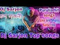 Dj Sarjen _new songs _Chal Sajani Dujon Mile _ Dj Sarjen production ◆Purulia Jhumur Mix Dj Sarjen