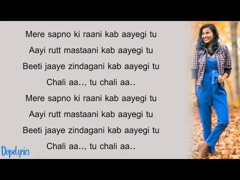 Selena Gomez - Same Old Love | Mere Sapno Ki Rani Remix (Vidya Vox Mashup Cover)(Lyrics)