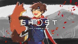 【Ghost of Tsushima】#6 あ~、誉れね?よく給食とかで出たよねワカル