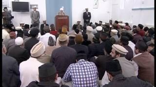 Tehreekatay Dua 05 (Urdu)