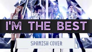 2ne1 - I'm The Best 내가제일잘나가 (Spanish Cover) Piyo & Lena