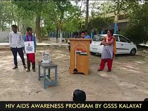 HIV AIDS AWARENESS PROGRAM BY GSSS KALAYAT(2149)KAITHAL [HR]