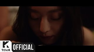 [MV] CAR,THE GARDEN() _ Gimme Love
