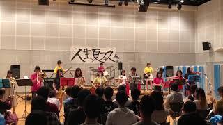 「好~じょし~」APU Life Music Summer Concert 2018