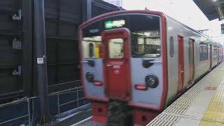 JR九州【鹿児島本線】815系、熊本駅発車,Japan Railway, Hitahikosan Line