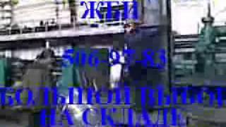 ЖБИ завод(Производство ЖБИ, Железобетонные изделия, ЖБК, ЖБИ, завод ЖБИ, колодезные кольца, плиты перекрытий, фундаме..., 2011-09-30T18:55:00.000Z)