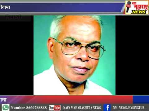 प्रा. सुभाष जोशींचा अखेर 'हालशुगर' अध्यक्ष पदाचा राजीनामा- नवा महाराष्ट्र न्युज