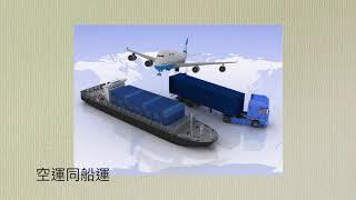 Publication Date: 2017-11-07 | Video Title: 「中華文化快鏡(2017)-一帶一路文明的溝通」短片拍攝比賽