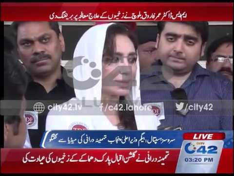 42 Breaking: Punjab Chief Minister Begum Tehmina Durrani Services hospital visit