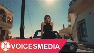 Jon Brian & UnderVibe feat. ANDIA - Somebody to love (Official Video)
