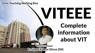 viteee-2020-vit-complete-information-on-vellore-institute-of-technology