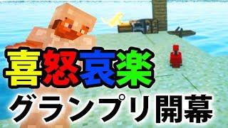 【日刊Minecraft】教えてグーグルホーム!真・最強の匠は誰か!?絶望的センス4人衆がMinecraftをカオス実況第二十七話!