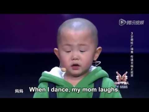 Видео, Танцующий мальчик 3-х лет из Китая