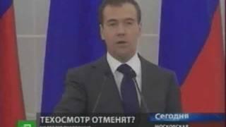 Техосмотр 3000 руб или как легализовали коррупцию!(, 2011-06-15T15:16:52.000Z)