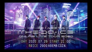 Da-iCE / 「Da-iCE×ABEMA ONLINE LIVE TOUR 2020-THE Da-iCE-」Teaser