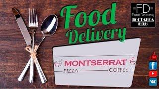 Обзор доставки еды Montserrat [Food Delivery]